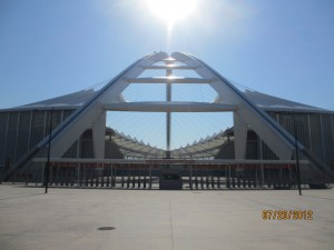 It looks as though the stadium drawing its energy and grace directly from the sun
